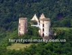 №41 - Замок XVII-XIX ст., костел XV ст. - історичне урочище Червоноград