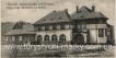 "№64 - \""Чеський квартал\"" 1924-1925 - Хуст"
