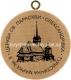 №009 - Церква Св. Параскеви - Олександрівка