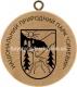 №013 - Музей лісу і сплаву на Чорній Річці