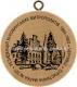№201 - Резиденція буковинських митрополитів 1863-1882 - Чернівці