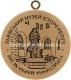 №346 - Львівський музей історії релігії