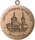 ТМС19 - Свято-Троїцька церква, 1915 - Ірпінь