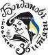 """ФТМ2 - I Всеукраїнський козацький фестиваль \""""Богданові звитяги\"""" 2011 - Городок"""