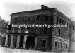 ПТМ11 - Палац Ігнатія Скарбка, 1830-ті рр. - Бурштин