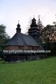 №15 - Миколаївська церква XVII ст., 1794 - Чорноголова