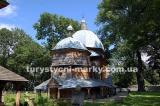 №224 - Церква св. Миколая, 1667 - Кам\'янка-Бузька
