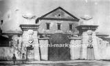 №86 - Замок, 1540 р. - Тернопіль