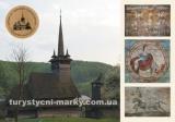 №9 - Церква Св. Параскеви - Олександрівка