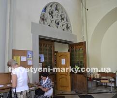 ТМ №326 - Церковна крамниця храму св. Ольги і Єлизавети - Львів